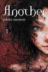Another: volume 1, by Ayatsuji Yukito