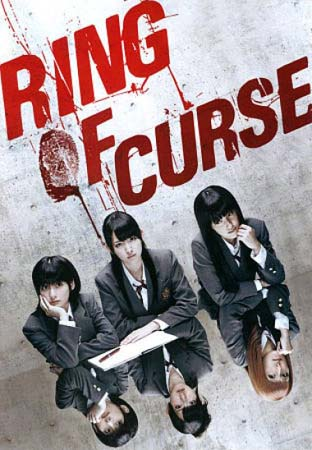 the ring full movie in english